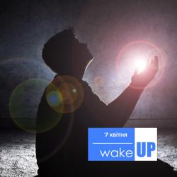 07.04.15 - Навчи молитися