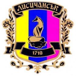 Гость из Лисичанска