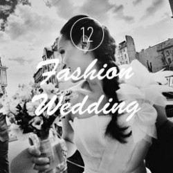 У всех разные мечты о свадьбе