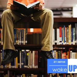 21.04.15 - Учітесь, читайте...