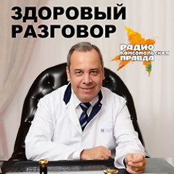 Что такое гибридная хирургия