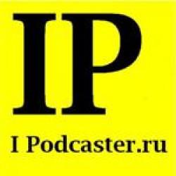 Философия подкастинга. Гость - Александр Андреев. Часть 1.