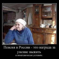 #78.Кудрин и Путин о пенсии в России.