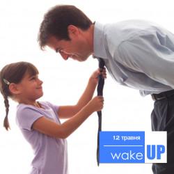 12.05.15 - Як виховати дитину?