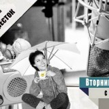 """""""Перекресток"""" с Катериной Вергуновой (фрагменты)"""