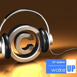 27.05.15 - Авторське право