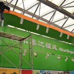 Китай развернул активную деятельность на Алтае