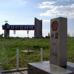 Власти Забайкалья отдали Китаю огромные территории на полвека