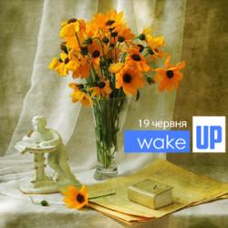 19.06.15 - Поезія
