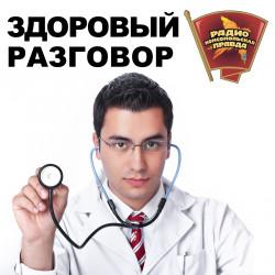 Медицинские новости глазами врача: как отделить информационный щебень от действительно интересных сообщений