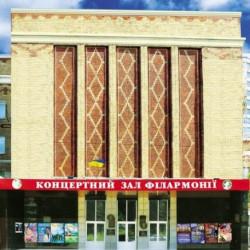 Культура Донецка