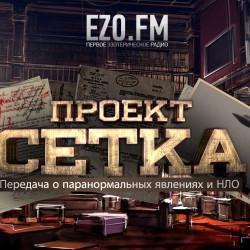 "Джингл передачи "" ПРОЕКТ «СЕТКА»"