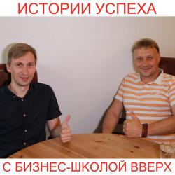 Будущее за мобильными приложениями - Андрис Ульянов и Сергей Денисюк