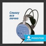 Бухгалтерия.ru