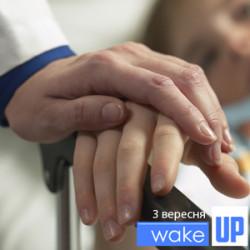 03-09-15 - Онкологічні захворювання