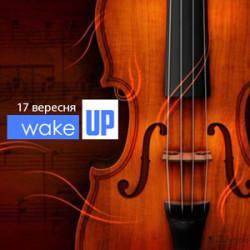 17-09-2015 - Християнська музика