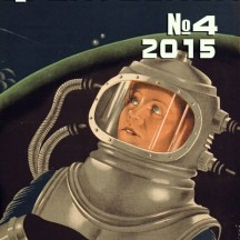 ФАНТАСКОП №004 2015