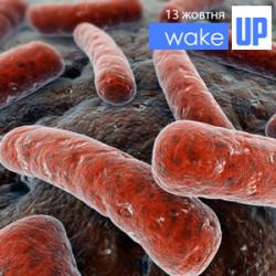 13-10-2015 - Туберкульоз