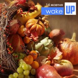 14-10-2015 - Свято жнив