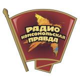 Рингтоны радио «Комсомольская правда»