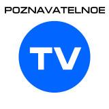 poznavatelnoe_tv