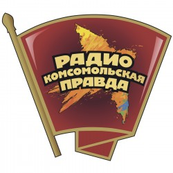 Голос Америки на радио «Комсомольская правда»
