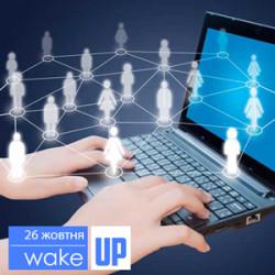 Знайомства в інтернеті