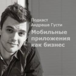 «Наталия Ефимцева (Google Россия): о чем не рассказывает корпорация добра».