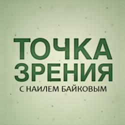 Российские маркетплейсы: eBay в Рунете больше чем eBay