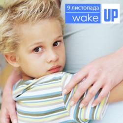 Терапевтичні групи для дітей