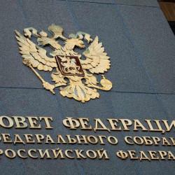Члены Совета Федерации высказали своё мнение касательно выводов после террактов Париже и в небе над Египтом (18.11.15)