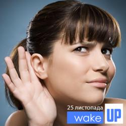 Захист слуху