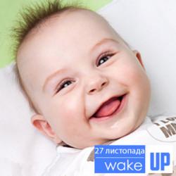 Розвиток слуху та мовлення у немовлят