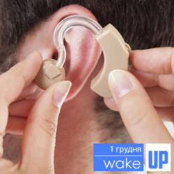 Знижений слух