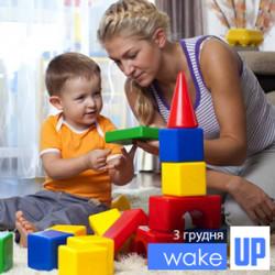 Розвиток слуху та мовлення у дітей від 1 до 5 років