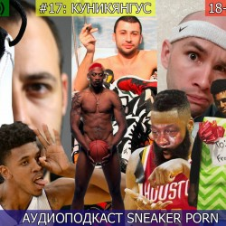 "Сникер порн. Эпизод 17 ""Куникянгус"""