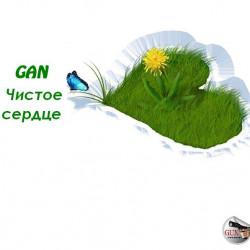 Григорий Неделько - Чистое сердце (стихотворение + 2 бонуса (подкастовый и музыкальный))