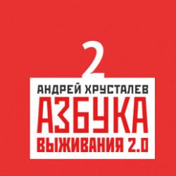 Навальный или Мавроди: какой президент нужен России?