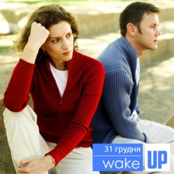 Розлучення і повторний шлюб