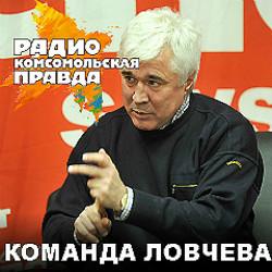 Подводим футбольные итоги года с легендарным спартаковцем Евгением Ловчевым
