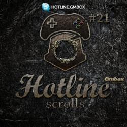 Hotline Gmbox. Выпуск 21