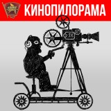 Кинопилорама
