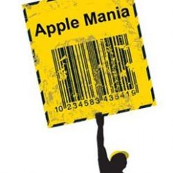 Акции Apple серьезно потеряли вцене