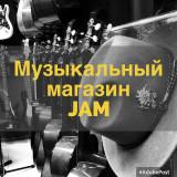 Музыкальный магазин JAM