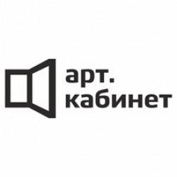 Korolevsky - 3 Years АРТ.Кабинет