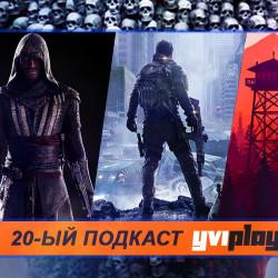 """Подкаст """"Синхронизация"""" #20 Февраль"""