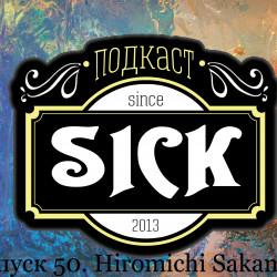 Подкаст Sick! Выпуск 40. Sakamoto Hiromichi