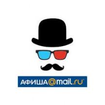 Афиша@Mail.Ru