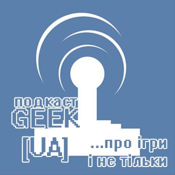 Geek [UA]