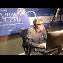 Таблетка от пьянства, часть II (эфир на радио России в программе